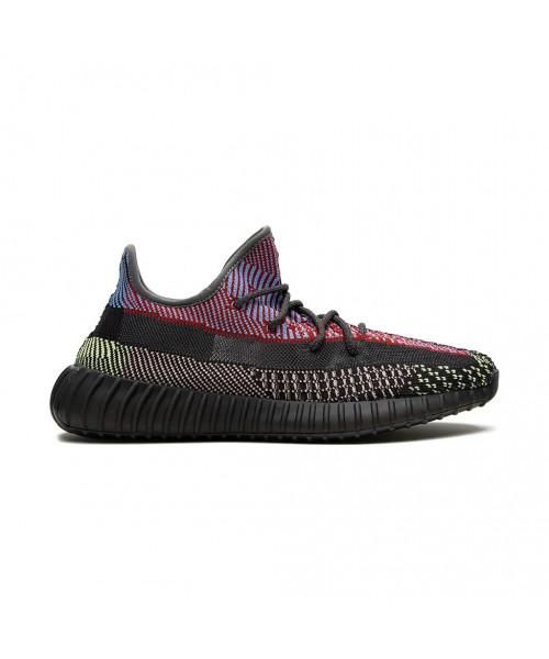 Adidas Yeezy Boost 350 V2 Yechiel NR
