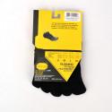 Vibram FiveFingers 5Toe Sock No Show Black